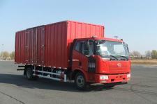一汽解放国五单桥厢式运输车154-224马力5-10吨(CA5160XXYP62K1L5E5)