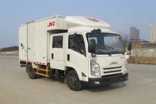 江铃牌JX5047XXYXSGD2型厢式运输车图片