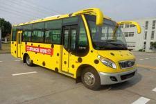华新牌HM6720CFN5X型城市客车图片