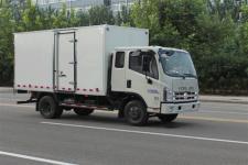 福田牌BJ5083XXY-A5型厢式运输车图片
