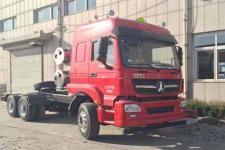 北奔牌ND4250BG5J3Z00型危险品牵引车图片
