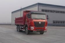 豪瀚牌ZZ3255N3643E1型自卸汽车图片