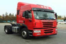 解放牌CA4183P1K2E5A80型平头柴油牵引车