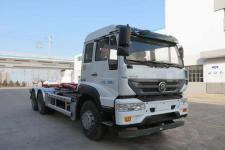 海德牌CHD5258ZXXE5型车厢可卸式垃圾车