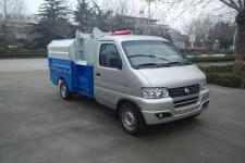 环球牌GZQ5022ZZZBEV型纯电动自装卸式垃圾车图片