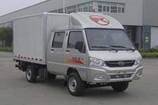 凯马牌KMC5030XXYL27S5型厢式运输车图片