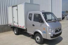 北京牌BJ5035XXYP10FS型厢式运输车图片