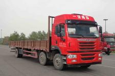 解放牌CA1250P1K2L5T3E5A80型平头柴油载货汽车