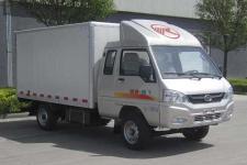 凯马牌KMC5030XXYQ27P5型厢式运输车图片
