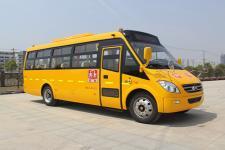 7.4米|24-37座安凯小学生专用校车(HFF6741KX5)