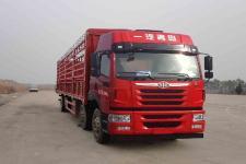 解放牌CA5250CCYP1K2L7T3E5A80-1型仓栅式运输车