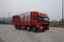 豪曼牌ZZ5318CCYM60EB0型仓栅式运输车