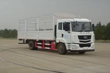 华菱国五单桥仓栅式运输车160-220马力5-10吨(HN5160CCYH19E6M5)