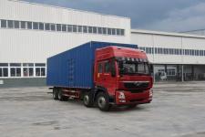 豪曼牌ZZ5318XXYM60EB0型厢式运输车
