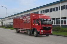豪曼牌ZZ5258CCYKC0EB0型仓栅式运输车图片