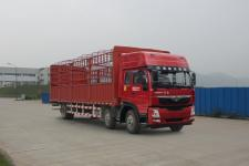 豪曼牌ZZ5208CCYKC0EB0型仓栅式运输车