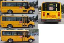 宇通牌ZK6579DX53型幼儿专用校车图片2