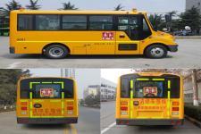 宇通牌ZK6579DX53型幼儿专用校车图片4