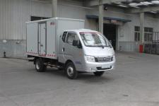 福田牌BJ5046XXY-K5型厢式运输车图片