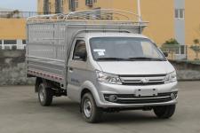 长安牌SC5021CCYFGD52型仓栅式运输车图片