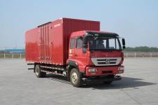 斯达-斯太尔牌ZZ5141XXYG471GE1型厢式运输车图片