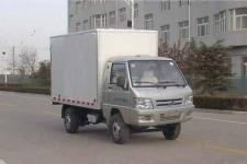 福田牌BJ5020XXY-B2型厢式运输车图片
