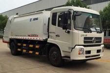 徐工牌XZJ5160ZYSD5型压缩式垃圾车图片