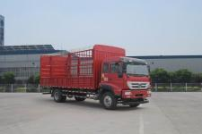 斯达-斯太尔牌ZZ5141CCYG471GE1型仓栅式运输车图片