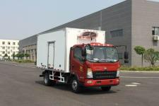 豪沃牌ZZ5047XLCF341CE145型冷藏车图片