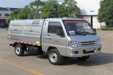 福田牌BJ5032ZLJE5-H1型垃圾转运车图片
