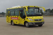 华新牌HM6602CFD5J型城市客车图片