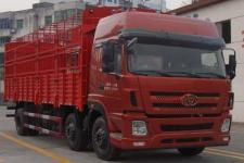 十通牌STQ5251CCYD5型仓栅式运输车图片