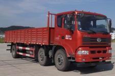 十通国五前四后四货车220马力16吨(STQ1251L16Y3D5)