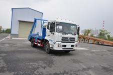 金银湖牌WFA5160ZBSEE5型摆臂式垃圾车图片