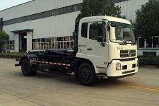 徐工牌XZJ5160ZXXD5型车厢可卸式垃圾车图片