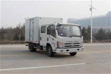 福田牌BJ5073XXY-C2型厢式运输车图片