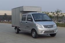 南骏牌CNJ5021XXYSSA30V型厢式运输车图片