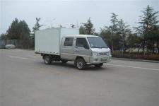 福田牌BJ5020XXY-AG型厢式运输车图片