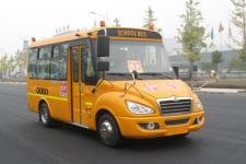 5.5米|10-19座东风小学生专用校车(EQ6550STV1)