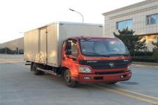 福田牌BJ5149XXY-A1型厢式运输车图片
