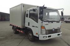 重汽王国五单桥厢式运输车116-143马力5吨以下(CDW5040XXYHA1R5)