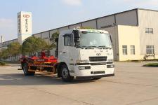星马牌AH5160ZBG0L5型背罐车图片