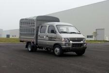 南骏牌CNJ5020CCYRS30SV型仓栅式运输车