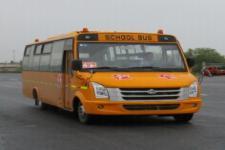 7.9米|32-43座长安小学生专用校车(SC6795XCG5)
