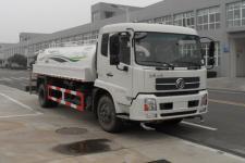 宇通牌YTZ5160GSS20D5型洒水车图片