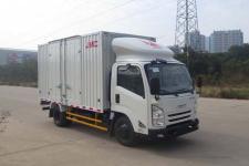 江铃牌JX5040XXYXGA2型厢式运输车图片