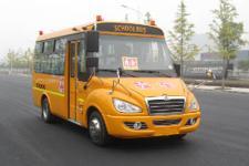 5.5米|10-19座东风小学生专用校车(EQ6550STV3)