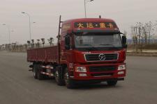 大运国五前四后八货车375马力19吨(CGC1310D5EDHF)