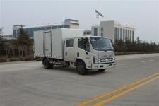 福田牌BJ5046XXY-BC型厢式运输车图片
