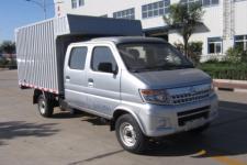 长安牌SC5025XXYSKA5型厢式运输车